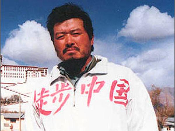 Yu_Chun_Shun